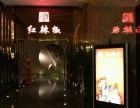 上海红辣椒火锅可以加盟吗,上海红辣椒火锅加盟费多少钱