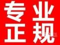 深圳南山专业搬家到惠州,东莞,广州,河源,汕尾搬迁运输公司
