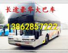 从常熟到葫芦岛的汽车票价(15906213322)多少钱/需