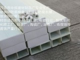 厂家供应 玻璃钢防腐 玻璃钢制品檩条厂家 檩条价格防腐檩条