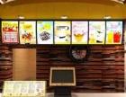 正宗港式奶茶加盟店加盟柠檬工坊
