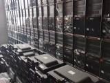 全國專業高價回收電腦筆記本手機-回收淘汰電腦