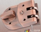东莞海纳开锁服务公司专业无损开锁开保险柜汽车锁