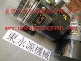 日本冲床光电保护高速冲压机喷风电磁阀-好品质找东永源