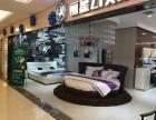 厦门买软床选择哪个品牌?丽星家具
