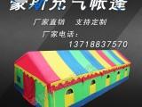 北京豪斯户外大型事宴充气帐篷野外移动餐厅红白喜事农村酒席暖棚