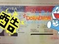 一手操作办理美国,欧洲,日本签证