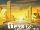 中南云购云交易K线盈利走势技巧,涨跌9种盈利K线种类