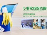 北京家政公司 服務好口碑好 專業保姆護工家政