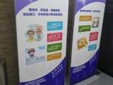 上海市地區 展覽展示器材租賃,麗屏展架租賃 立牌展架
