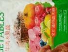 艾尔蛋黄奶糕,牛肉果蔬,鸡肉米饭系列狗粮