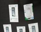 全新手机耳机,数据线,充电头,屏保