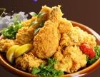 脆皮鸡米饭加盟费多少 台湾卤肉饭 加盟