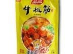 品品牛板筋世家 月销量上万 麻辣味58克(g) 四川特产牛肉类