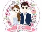 武汉创意求婚策划公司 机场 商业街 社区求婚 得到女神啦