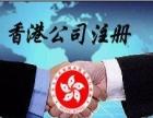 台州公司注册资金多少有什么区别?注册资金增资
