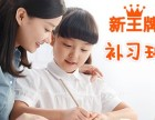 优质上海暑假补习班哪里找