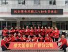 广州全市提供优秀金牌催乳师上门服务350至500元次