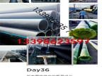 PE给水管厂家生产塑料黑色pe管道/630*1.6MPa给水管压力达标