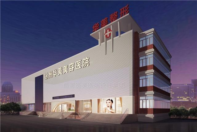 昆明整形医院设计 整形美容医院设计 医疗美容外科诊所设计装修