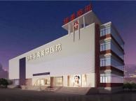 盐田整形医院装修 整形美容医院装修 医疗美容外科诊所设计装饰