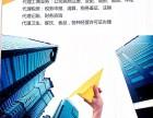 华景伟耀财税服务中心