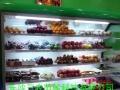 湖南水果保鲜柜,水果展示柜,水果风幕柜,水果冷藏冷柜