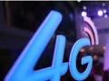 4G网络工程师