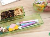 炫彩北欧风易分类抽屉多用整理盒3件套 餐具收纳盒