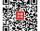 河北达内java/UI/WEB前端免费试听,助你挑战IT高薪
