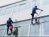 松山湖地毯清洗公司专业外墙清洗公司首先玉洁放心选择