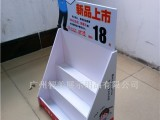 白酒展示架 桌面酒水展示盒 PVC饮料白酒展架 厂家直销