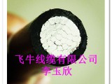 青海西宁厂家直销架空绝缘铝绞线10kv-150现货