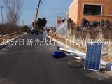 山东太阳能路灯烟台太阳能灯太阳能LED灯道路照明灯