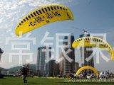 动力伞出租,广告服务,飞行策划,大型活动宣传,开业庆典,仪式