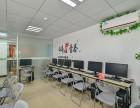 公明电脑培训学校/玉律电脑培训/长圳电脑培训/田寮电脑培训