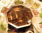 重庆九宫格老火锅常德店,常德最好吃的火锅店