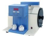 BYTNJ-5000全自动粘结指数测定仪-煤炭化验设备