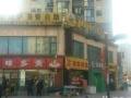 80平米饭店低价转让,餐饮主街,地铁口,有天然气