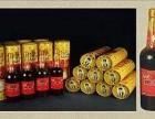 临沂同仁堂虎骨酒回收价格 高价回收北京同仁堂(李时珍)虎骨酒