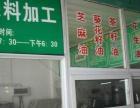 安徽小型菜籽榨油机出油率高厂家直销