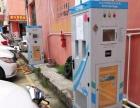【I-GO充电桩】免费为物业安装充电桩