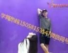 鞍山哪里可以学爵士舞/戴斯尔国际舞蹈学校
