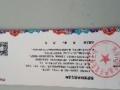 三江国际丽城阅世集购房抵用券3000元