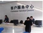 欢迎访问漳州华为手机 网站漳州各中心售后服务咨询电话