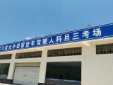 珠海香洲小车升级B2证新考场12天培训完