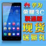 正品 Huawei/华为 荣耀3C 安卓智能手机 全国包邮 联通版
