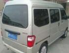 五菱之光 2009款 1.1L 手动(国Ⅲ)-出售五菱之光面包车