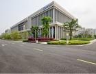 欢迎访问~杭州海顿壁挂炉官方网站各点售后服务咨询电话!
