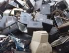 连南区二手电脑上门回收,废旧电脑上门回收